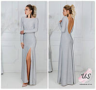 Блестящее вечернее платье в пол с открытой спиной.  2 цвета!