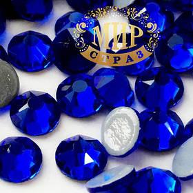 Sapphire (HF)