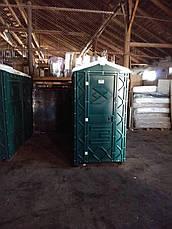 Кабина туалет передвижной автономный зеленый, фото 3