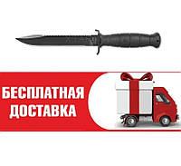 Нож Glock FM81 с пилой, в ножнах, черный