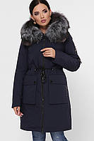 GLEM Куртка 1872 темно синяя
