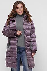 Длинная зимняя женская куртка стеганая большие размеры