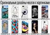 Чехол силиконовый с картинкой для Xiaomi Mi A3 Lite Яркий креатив, фото 3