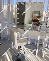 Кресло визажиста, стул визажиста, стул мастера, кресло мастера, крісло майстра, стілець майстра Hoker НС 8325