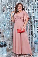 """Длинное вечернее платье """"Дорина"""" с люрексом и гипюром (большие размеры)"""