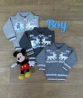 Детский свитер,Детская кофта на молнии теплая турецкая для мальчика,Детская одежда Турция,вязаная