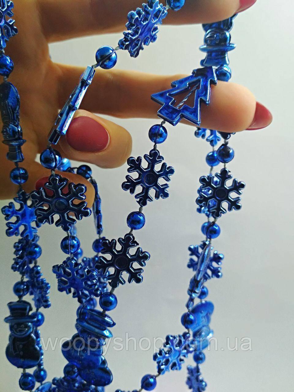 Ожерелье новогоднее для ёлки 3м синее