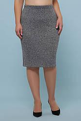 Серая деловая юбка до колен для полных женщин