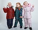 Детские зимние комбинезоны Lovely Kids