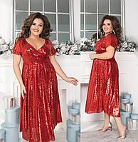 Женское нарядное платье большого размера.Размеры:48-58.+Цвета, фото 1
