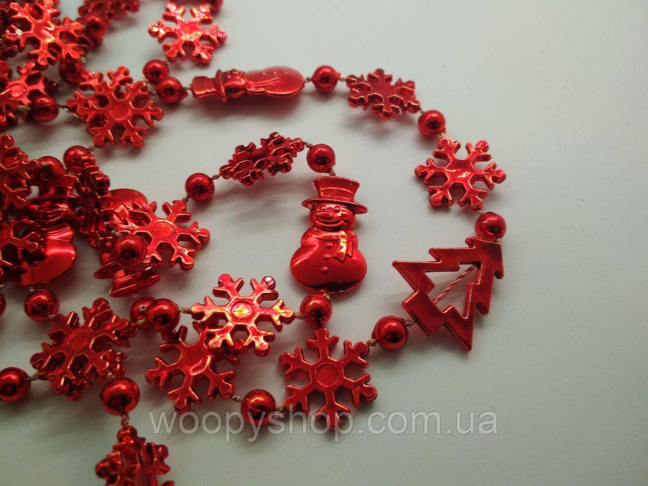 Ожерелье новогоднее для ёлки 3м красное