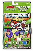 Волшебная водная раскраска Веселые животные Melissa & Doug (MD9464), фото 1