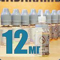 "Жидкость для электронных 12 мг - ""Fruity Smoke"". 10 мл"