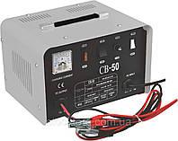 Зарядний пристрій Промінь-Профі CB-50