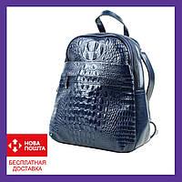 Женский кожаный рюкзак синего цвета Borsa Leather sol10t5861-blue