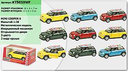 KINSMART Mini Cooper S 2002, металлическая, KT5059WF