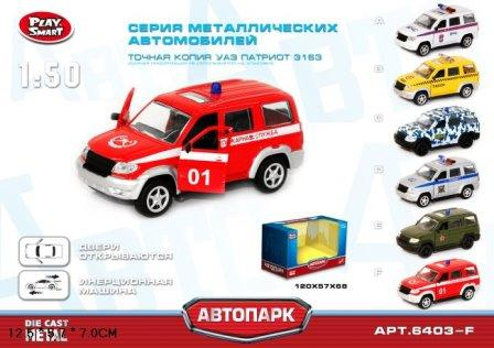 """Модель джип PLAY SMART """"Автопарк"""" пожарка металлическая,  6403F"""