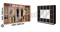 Шкаф Виват — 5 дверей (ширина 4400 мм)