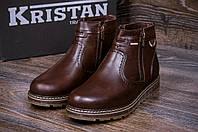 Зимние мужские ботинки коричневые из натуральной кожи на меху  Kristan 40 41 42 43 44 45, фото 1