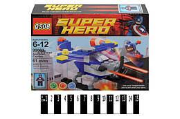 """Конструктор """"Super Hero"""" 61дет., 99003"""