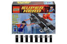 """Конструктор """"Super Hero"""" 85дет., 99010"""