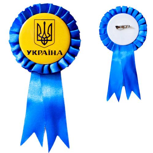 Значок-розетка Украина
