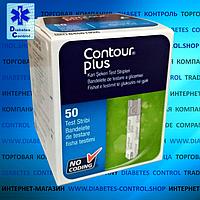 Тест-полоски Contour Plus / Контур Плюс 50 шт.