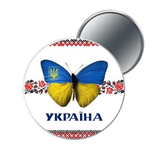 Зеркало косметическое карманное Бабочка Украина