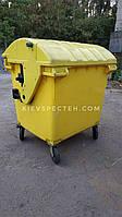 Пластиковый мусорный контейнер со сферической крышкой, б/у, Германия