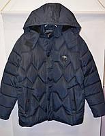Куртка теплая TAURUS  Модель: C -20