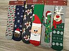 Новогодние носки женские внутри махра EKMEN 372 Турция 36-41 размер НЖЗ-010838, фото 3