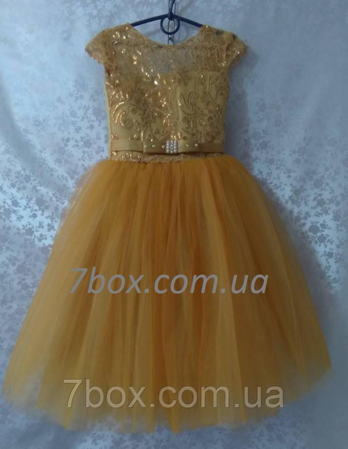 Детское платье бальное Сказка 5-6 лет Золото Опт и Розница