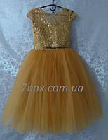 Детское платье бальное Сказка 5-6 лет Золото Опт и Розница, фото 1