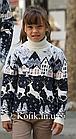 Семейные свитера Снежный День, фото 3