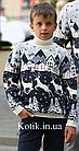 Семейные свитера Снежный День, фото 2