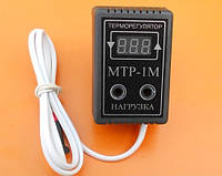 Терморегулятор цифровой МТР-1М на один предел температуры 10А. -29°С +123°С