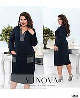Платье от ТМ Minova большой размер  Размеры: 48,50,52,54,56,58,60, фото 1