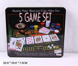 Игра Покер 5 в 1 в металлической коробке 3896F