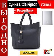 Женская сумка Little Pigeon + PowerBank в подарок