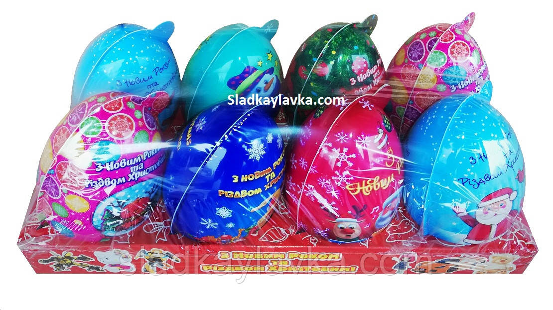 Яйцо шоколадное пластиковое Toy Egg Max Новогоднее ВАУ 8 шт