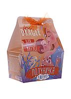 Шоколадный набор Shokopack Драже для мамы Белый шоколад, фото 1