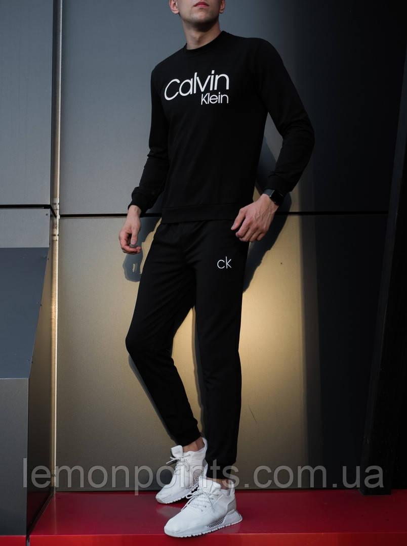 Мужской спортивный костюм, чоловічий спортивний костюм (кофта+штаны) флис Calvin Klein кельвин кляйн