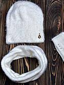 Зимняя шапка для подростка Венеция, молоко (ОГ 54-57)