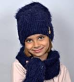 Зимняя шапка для подростка Венеция, синий (ОГ 54-57)