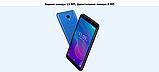 "Meizu C9 Global Version 2/16Gb 5.45"" (1440x1720)  / UNISOC / 13Мп / 3000мАч /, фото 5"
