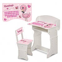 Парта HB-301-71 Фламинго BAMBI