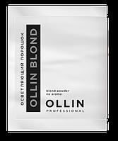 Освітлюючий порошок без аромату Ollin Professional Color Blond Powder No Aroma 30 г
