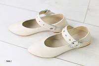 Женские туфли без каблука бежевые кожаные 37