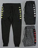 Спортивні штани з начосом для хлопчиків Glo-Story оптом, 134-164 рр. Артикул: BRT9178