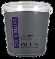 Освітлюючий порошок з ароматом лаванди Ollin Professional Perfomance Blond Powder Lavanda Aroma 500 г